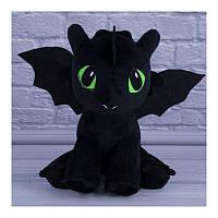 """Мягкая игрушка дракон Беззубик """" Как приручить дракона"""" (00688-1)"""