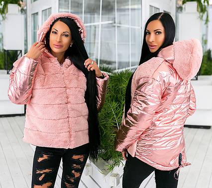 """Женская тёплая куртка на синтепоне до больших размеров 933 """"Плащёвка Мех Капюшон"""" в расцветках"""