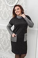 Теплое платье из ангоры с карманами размеры 48-50, 52-54