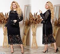 Красивое черное гипюровое платье французской длины, размеры 50-52,54-56,58-60
