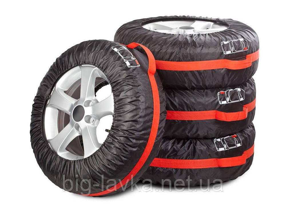 Чехлы для колес автомобиля Vodool L