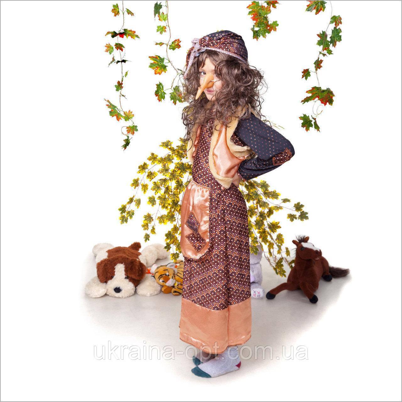 Детский карнавальный костюм на девочку Баба яга
