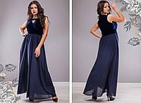 Длинное вечернее платье в пол, расклешенное от пояса, размеры 50-52, 54-56, 58-60, 62-64