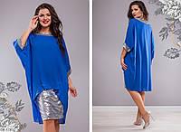 Двухслойное изящное платье с рукавами летучая мышь, размеры 50-52, 54-56, 58-60, 62-64