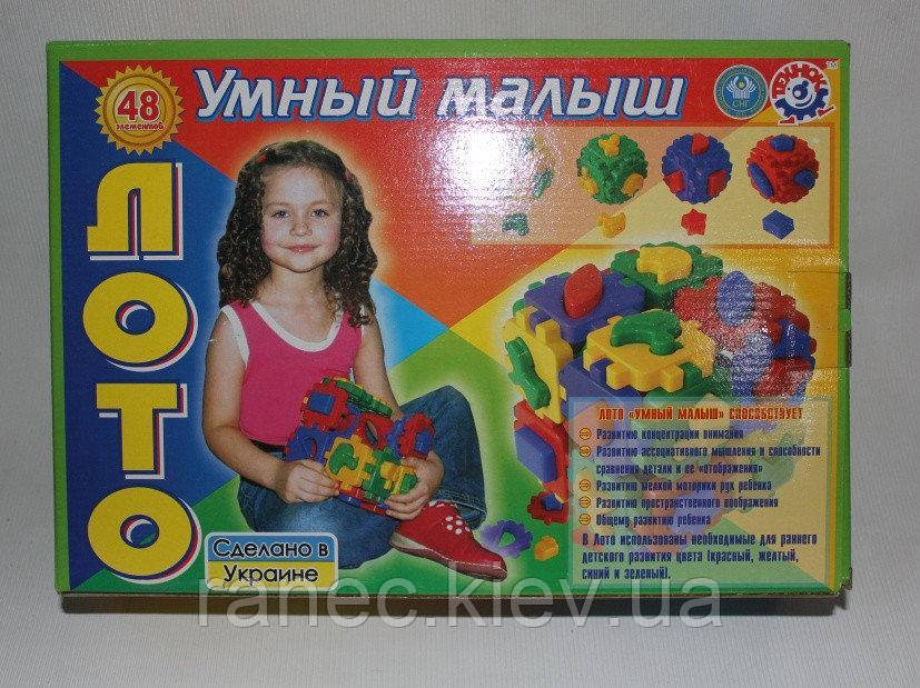 Сортер-куб Лото Умный малыш ТехноК (2018)