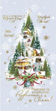Новогодняя поздравительная открытка Евроформат 50шт/уп №Е4628 ФР