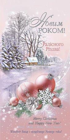 Новогодняя поздравительная открытка Евроформат 50шт/уп №Е4691 ФР