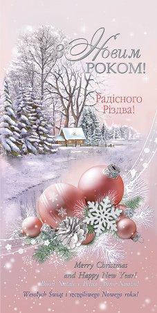 Новогодняя поздравительная открытка Евроформат 50шт/уп №Е4691 ФР, фото 2
