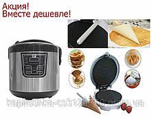Мультиварка Promotec PM 523+ВафельницаLivstar LSU-1218 Акция 2в1. Вместе дешевле!