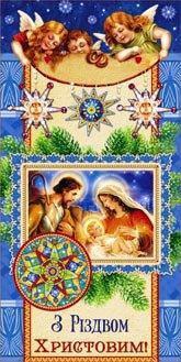 Упаковка новогодних поздравительных открыток №11,006 - 100шт/уп, фото 2
