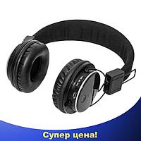 Беспроводные Bluetooth наушники Atlanfa AT-7611 c MP3 плеером, FM радио приемником и микрофоном