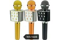 Микрофон WS 1688 (30 шт ящик)