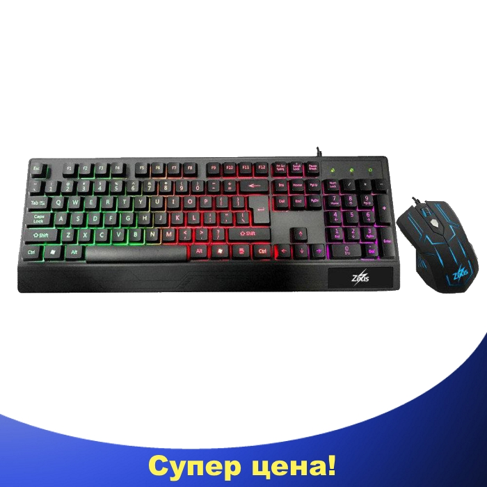 Клавиатура Zeus M710 + мышка. Русская проводная клавиатура с подсветкой., фото 1