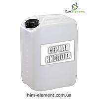 Серная кислота ЧДА (канистра 10 л., 13 кг. Продажа от 30 л)