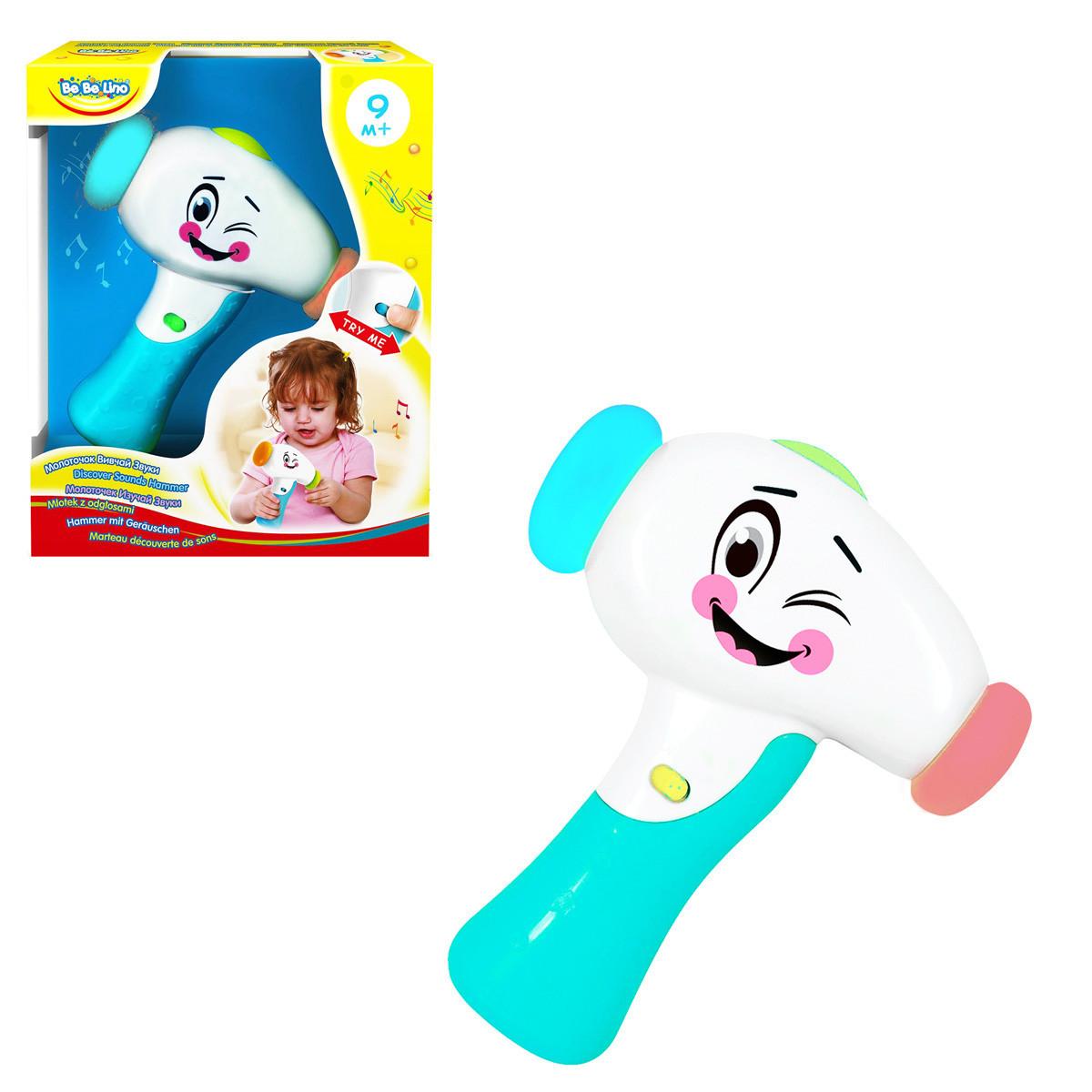 "Интерактивная игрушка ""Молоток"" 58008"