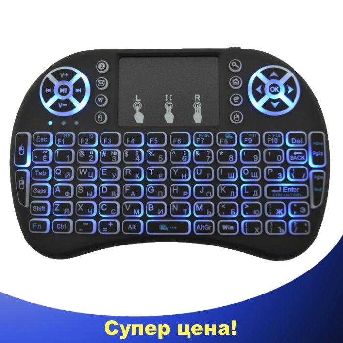 Беспроводная мини клавиатура KEYBOARD MWK08/i8 LED с тачпадом и подсветкой, фото 1