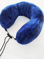Подушка LSM для путешествий 28х26х9 темно синяя ( 125-1)