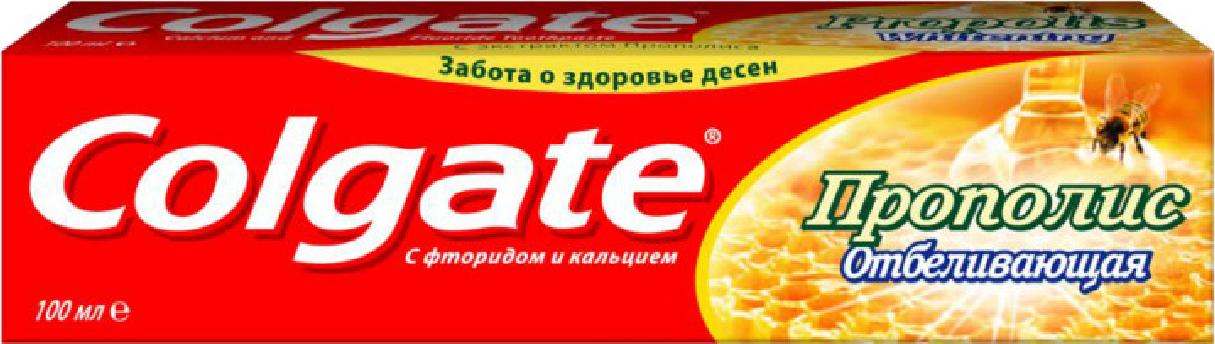 """Зубная паста Colgate """"Прополис Отбеливающая"""" (100мл.)"""