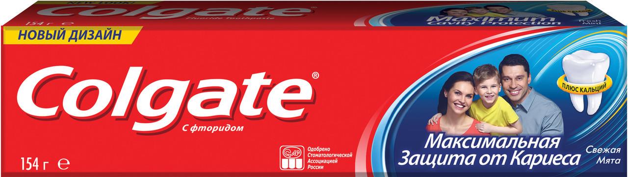 """Зубна паста Colgate """"Максимальний захист від карієсу. Свіжа м'ята"""" (100мл.)"""