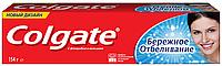 """Зубная паста Colgate """"Бережное отбеливание"""" (100мл.)"""