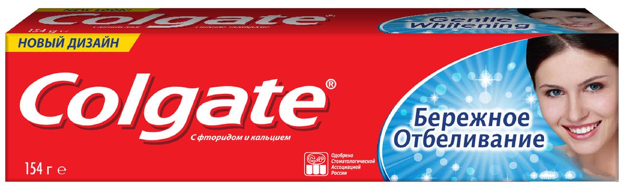 """Зубна паста Colgate """"Дбайливе відбілювання"""" (100мл.)"""