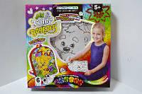 Детское творчество  Раскрась сам рюкзак My Color BagPack  СВР-01-01...05