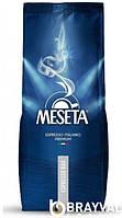 Кофе в зернах MESETA Oro Bar 1 кг