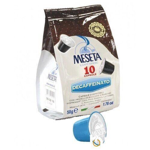 Кофе в капсулах Meseta Decaffeinato 10 шт