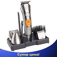 Машинка для стрижки волос 7 в 1 Kemei KM-580A - триммер, бритва