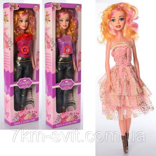 Кукла HX321A3-A4
