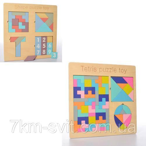 Деревянная игрушка Пазлы MD 2181