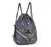 Рюкзак-мешок спортивный молодежный Dolly