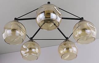 Люстра потолочная на 5 лампочек 2531/5 Черный 23х51х51 см.