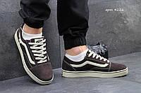 Мужские кроссовки Vans Old Skool. Коричневые. Код товара: Д - 4226