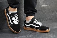 Мужские кроссовки / кеды Vans Old Skool, текстиль, замша, черные с коричневым