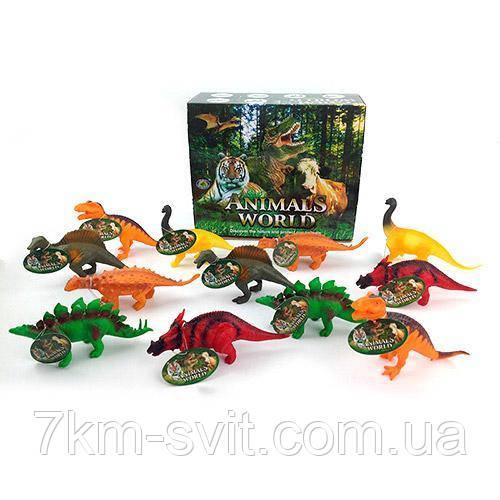 Динозавр 666D-92