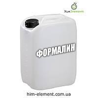 Формалин (канистра 10 л, 11 кг (минимальный заказ 3 канистры))