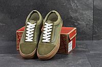 Мужские  кроссовки Vans Old Skool. Оливковые. Код товара: Д - 4999