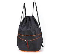 Рюкзак-мешок спортивный молодежный Dolly Sity
