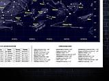 Карта звезд и созвездий,   Светящаяся карта неба 55х75 см, фото 10