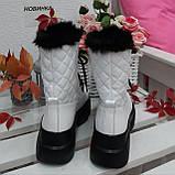 Ботинки зимние белые Сosmos 7202-28, фото 2