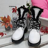 Ботинки зимние белые Сosmos 7202-28, фото 3