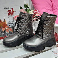 Ботинки зимние графит Сosmos 7203-28, фото 1