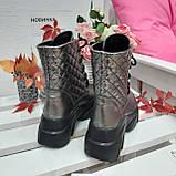 Ботинки зимние графит Сosmos 7203-28, фото 2