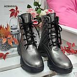 Ботинки зимние графит Сosmos 7203-28, фото 3