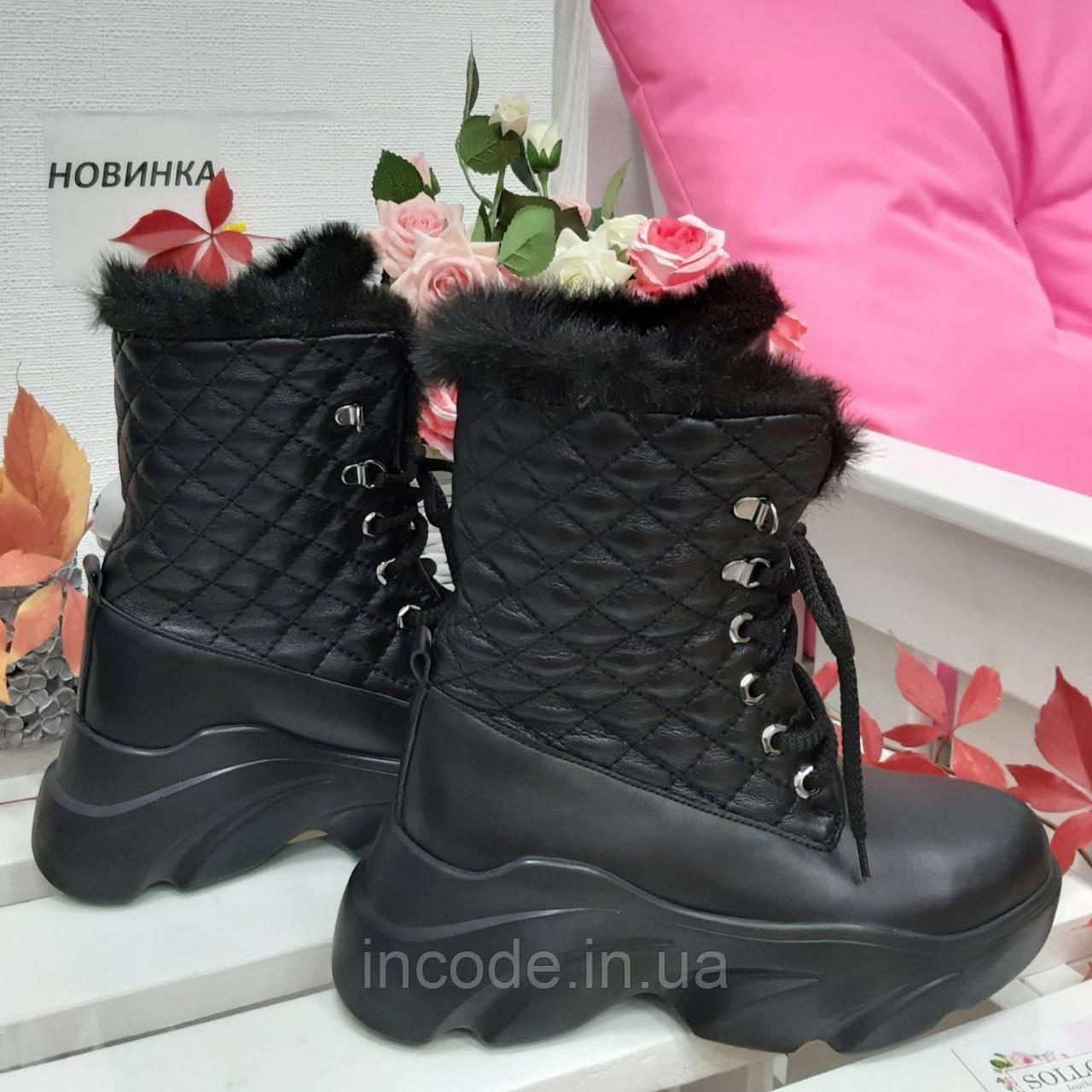 Ботинки зимние черные Сosmos 7204-28
