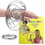 Игрушка magic circle, фото 3