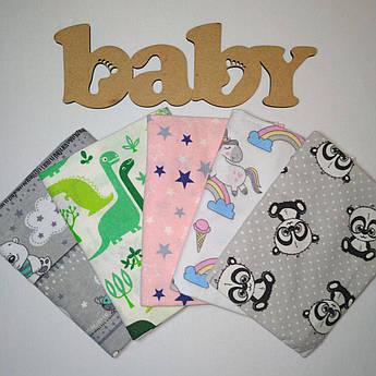 Пеленка для новорожденных Фланель(байка) |  Пелюшка для новонароджених Фланель(байка)