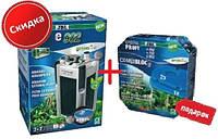 Внешний фильтр JBL CristalProfi e702 Greenline, 700 л/ч  + ПОДАРОК Фильтрующий материал JBL CombiBlock
