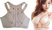 Супер- корсет  для улучшения формы груди и коррекции выравнивания позвоночника